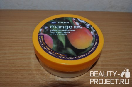 Boots Mango Body Butter - масло для тела Манго