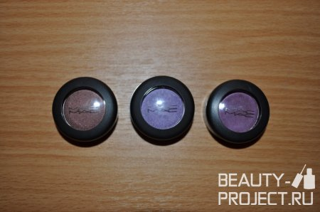 MAC Eye Shadow - Тени Twinks, Satellite Dreams и Nocturnelle