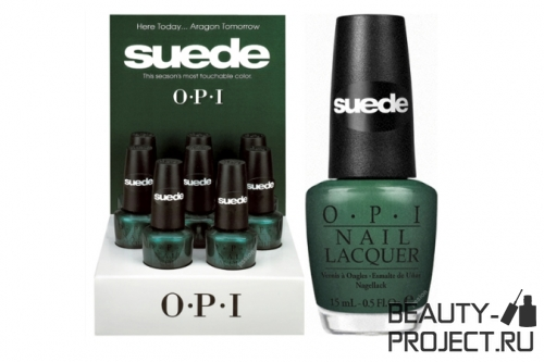 OPI Here Today…Aragon Tomorrow Suede
