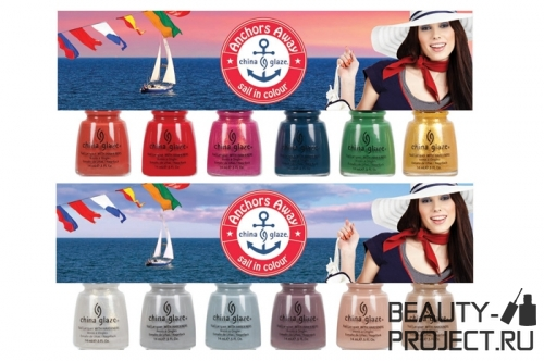 China Glaze Anchors Away Collection for Spring 2011