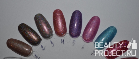 Nubar Prisms Collection