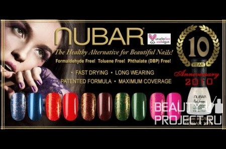Nubar 2010 10th Anniversary