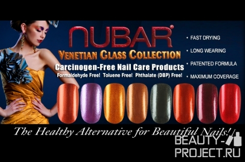 Nubar Venetian Glass Collection