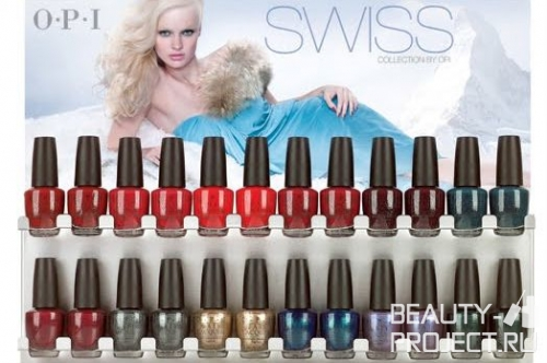 OPI Swiss Collection. Осень/Зима 2010