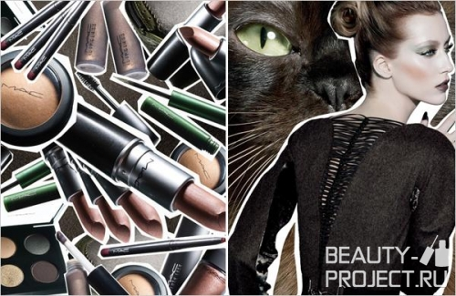 MAC Fabulous Felines Collection for Fall 2010
